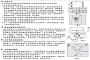 海尔ES60H-QB(XE)家用电热水器使用说明书
