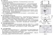 海尔ES50H-QB(XE)家用电热水器使用说明书