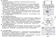 海尔ES40H-QB(XE)家用电热水器使用说明书