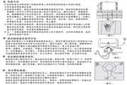海尔ES80H-QB(ME)家用电热水器使用说明书