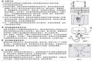 海尔ES60H-QB(ME)家用电热水器使用说明书