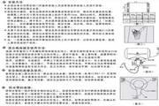 海尔ES40H-QB(ME)家用电热水器使用说明书