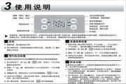 海尔ES60H-Q3(ZE)电热水器说明书