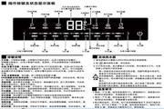 海尔JSQ26-M1(12T)燃气热水器说明书