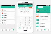 免费WIFI电话 4.3.0