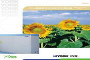 约克YBW180A中央空调技术手册