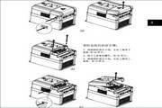 海浦蒙特HD5L-4T022电梯专用驱动控制器用户手册