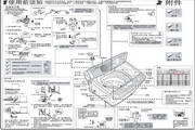 海尔XQB70-L9288洗衣机说明书