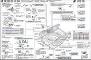 海尔XQB60-L9288洗衣机说明书
