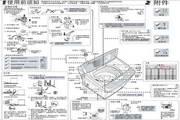海尔XQB60-Z9288洗衣机说明书