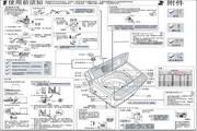 海尔XQB50-Z9288洗衣机说明书