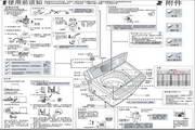 海尔XQB75-Z9288洗衣机说明书