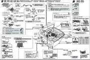 海尔XQB75-SH1226洗衣机使用说明书