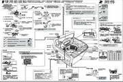 海尔XQS65-ZH1226洗衣机使用说明书