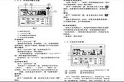 约克YHAC25HE000-B空调安装、操作和维护手册
