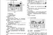 约克YHAC80HE000-B空调安装、操作和维护手册