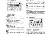 约克YHAC80-B空调安装、操作和维护手册