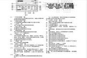 约克YHAC40-B空调安装、操作和维护手册