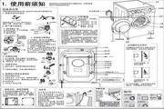 海尔XQG70-BS1228A洗衣机说明书