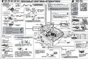 海尔XQS70-Z1218洗衣机说明书