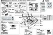 海尔XQS75-BYD1228洗衣机说明书
