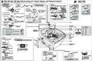 海尔XQS60-BZ1228洗衣机说明书