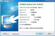 phpfind 2014.6.10