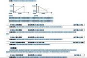 日拓HL3000-4075型变频器使用说明书