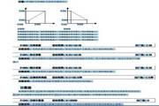 日拓HL3000-4150型变频器使用说明书