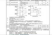 递恩DNV300-011G2型变频器说明书