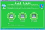 数擎WFS监控录像恢复软件 8.3