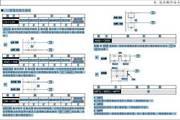 台达DVP20EX00T可编程控制器使用说明书