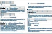 台达DVP60ES00R可编程控制器使用说明书