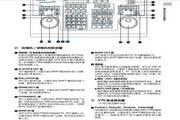 PanasonIC AG-A850编辑控制器使用说明书