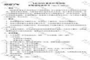 海湾GST-LD-8318紧急启停按钮说明书
