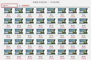 文皓实验室预约管理系统 3.5.2