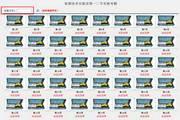 文皓大型仪器预约系统 3.5.2