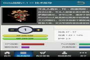 Dota战报 For Android 1.0