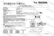 盛赛尔M502M输入模块使用说明书