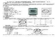 昆仑海岸KL-M4241D信号输出型采集模块说明书