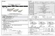 奥托尼克斯PSN40-20AO型电感型接近开关使用说明书