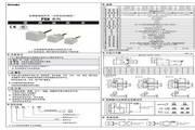 奥托尼克斯PSN25-5AC型电感型接近开关使用说明书
