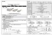 奥托尼克斯PSN25-5A0型电感型接近开关使用说明书