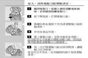 飞利浦 HQ586电动剃须刀使用说明书