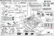 海尔XQB60-S918 AM洗衣机说明书