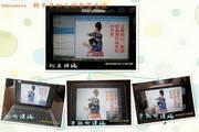 EduOffice电子超级摄像机软件(QQCamera)