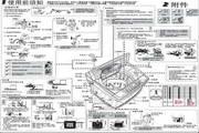 海尔XQB60-S118 AM洗衣机说明书
