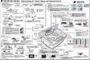 海尔XQB65-L918 网购 AM洗衣机说明书