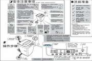 海尔XQB65-Z918 网购 AM洗衣机说明书