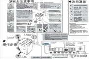 海尔XQS70-BZ118 AM洗衣机说明书书